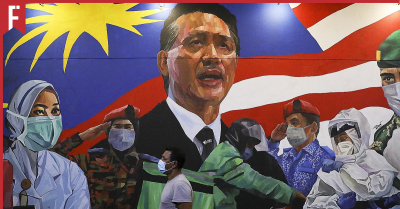 a mural of Malaysia's heros